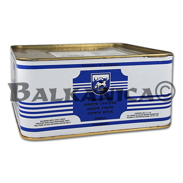 4 KG COW'S MILK CHEESE CAN BALKAN CREAMERY