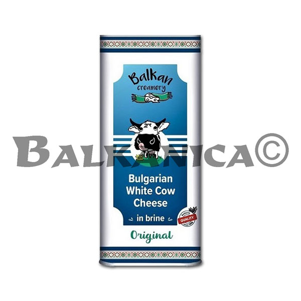800 G COW'S MILK CHEESE PREMIUM CAN BALKAN CREAMERY