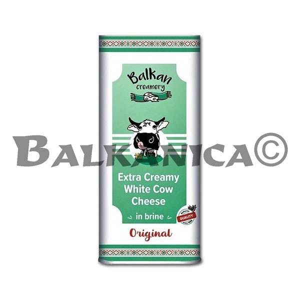 800 G COW'S MILK CHEESE PREMIUM COMBI CAN BALKAN CREAMERY