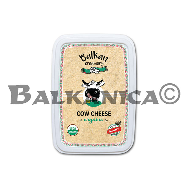400 G COW'S MILK CHEESE ORGANIC BALKAN CREAMERY