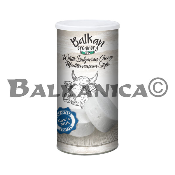 800 G COW'S MILK CHEESE MEDITERRANEAN STYLE CAN BALKAN CREAMERY