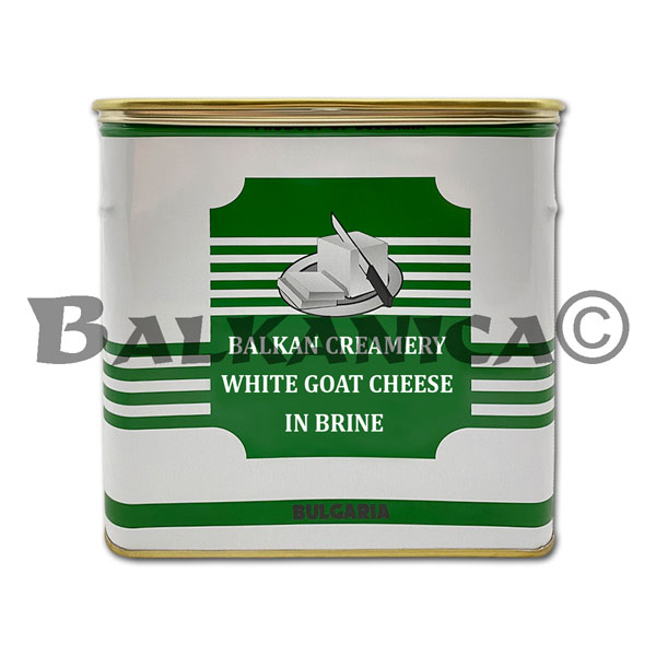 4 KG GOAT'S MILK CHEESE CAN BALKAN CREAMERY