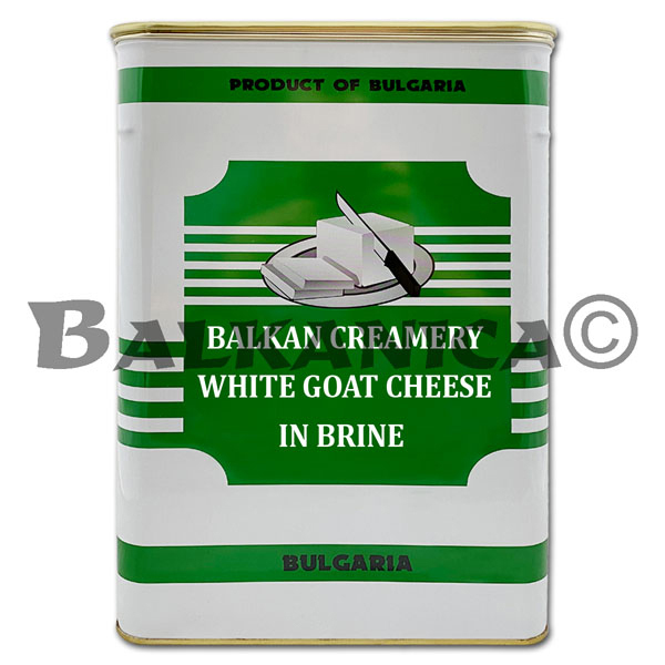 12 KG GOAT'S MILK CHEESE CAN BALKAN CREAMERY
