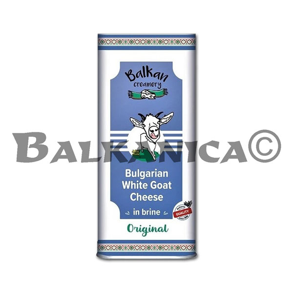 800 G GOAT'S MILK CHEESE PREMIUM CAN BALKAN CREAMERY