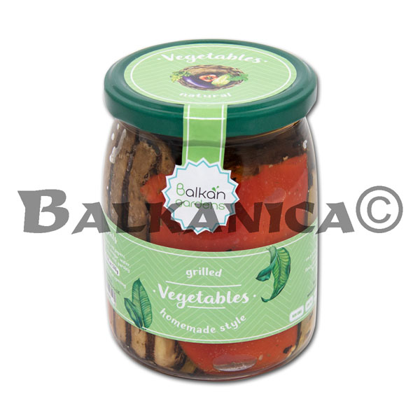 520 G VEGETABLES GRILLED 3 IN 1 ORTO BALKAN GARDENS