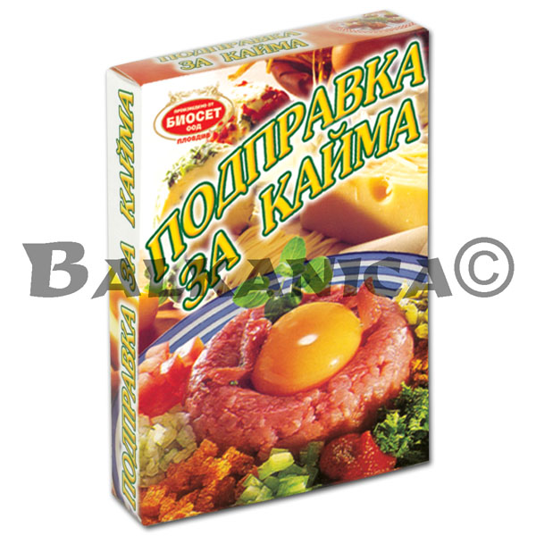 45 G SPICE FOR GROUND MEAT BIOSET
