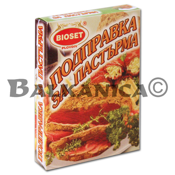 40 G SPICE FOR CURED MEAT (PASTIRMA) BIOSET