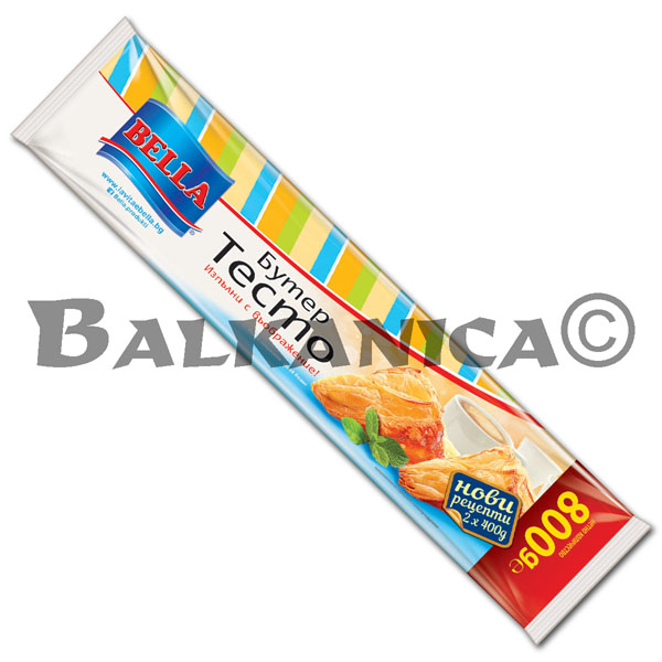 800 G PUFF PASTRY SHEETS BELLA