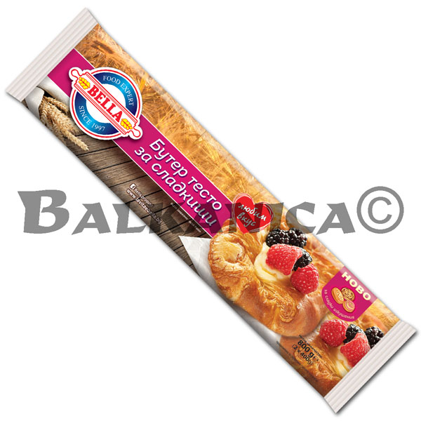 500 G PUFF PASTRY SHEETS FOR SWEETS BELLA