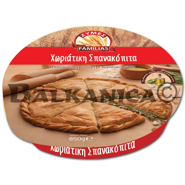 850 G BANITSA CLASSIC CHEESE AND SPINACH ZYMES ZEST FAMILIYA