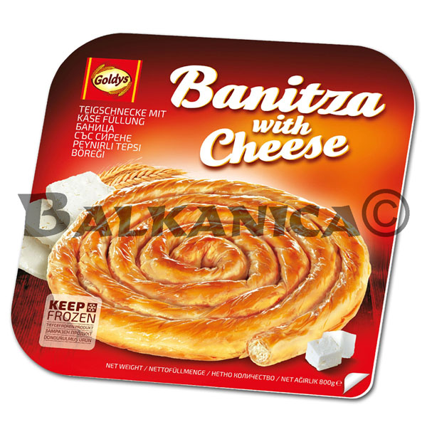 800 G BANITSA SPIRAL-SHAPED CHEESE GOLDYS