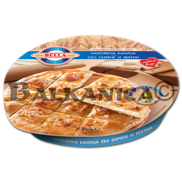 850 G BANITSA LAYERED MEDITERRANEAN CHEESE AND OLIVE OIL BELLA